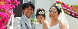 大好きな石垣島で記念日婚/アニバーサリーウエディング:イメージ