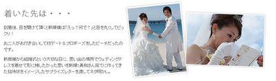 oshirase0901aw.jpg